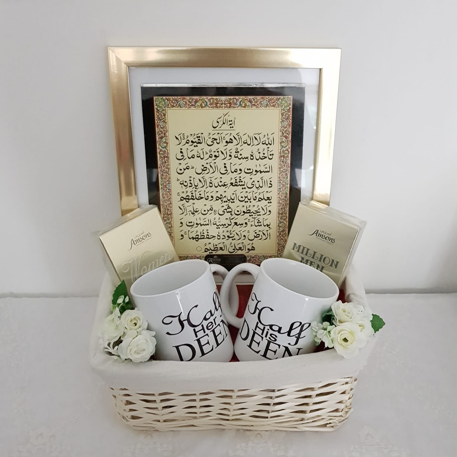 Wedding Gift Hampers Uk: Islamic Wedding Hamper